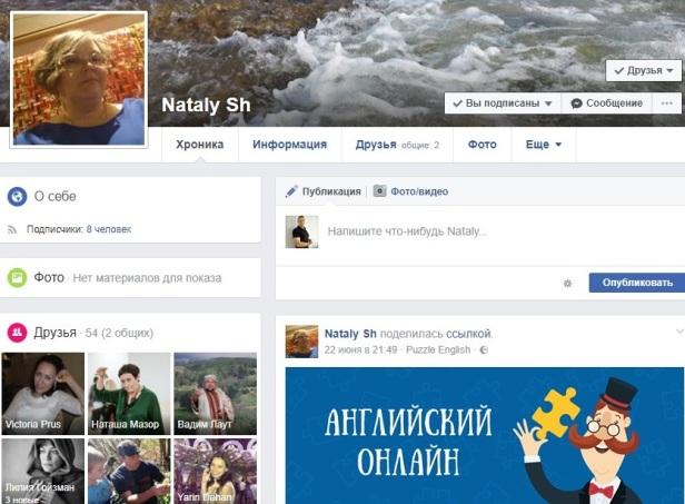 Nataly Sh