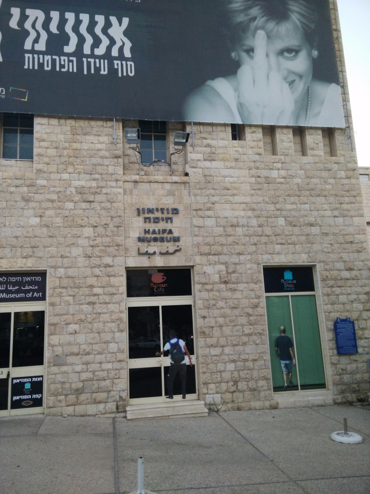 Diana_Museum
