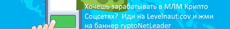 earn_banner_rus.jpg